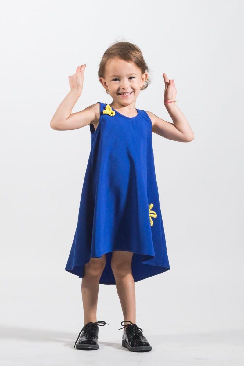 Rochie fete Dreamy - haine copii elegante
