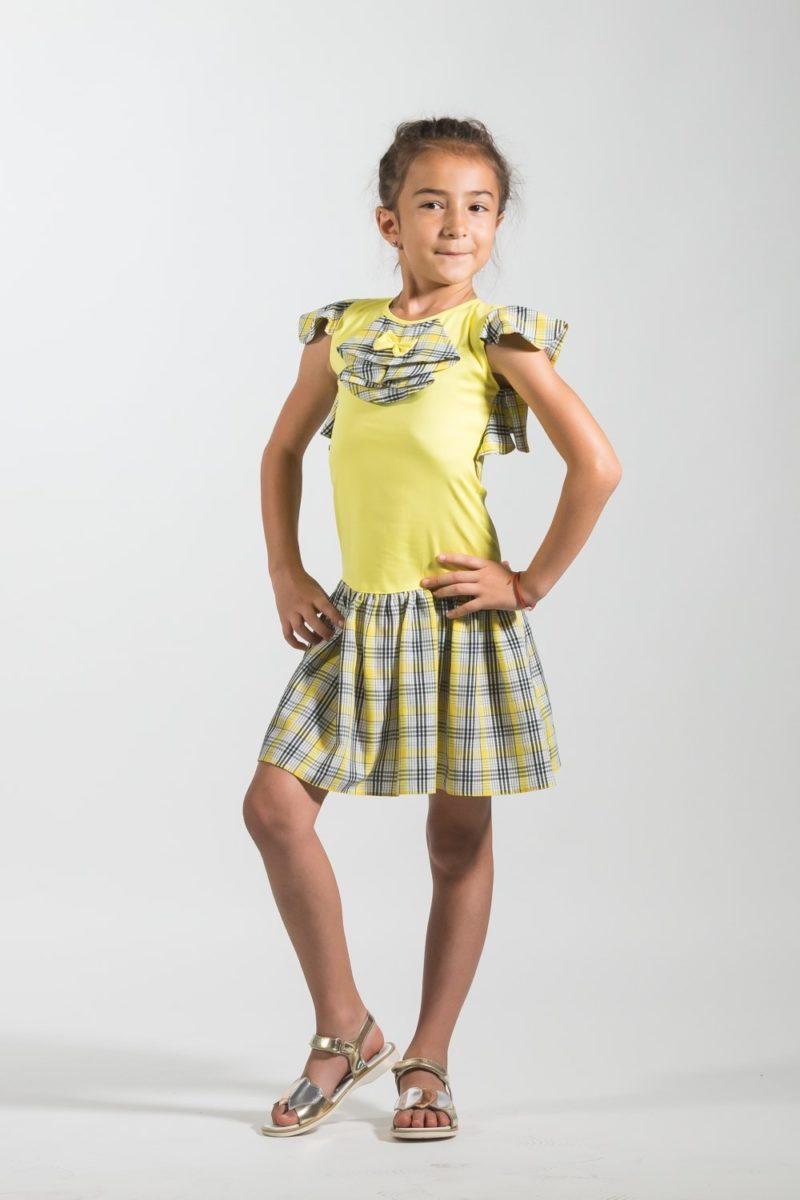 Rochii fete elegante Yellow Dream - rochii de ocazie